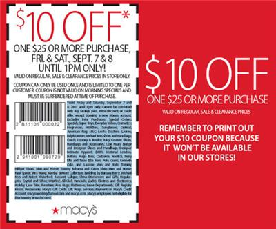 Stupid Macy's Coupon