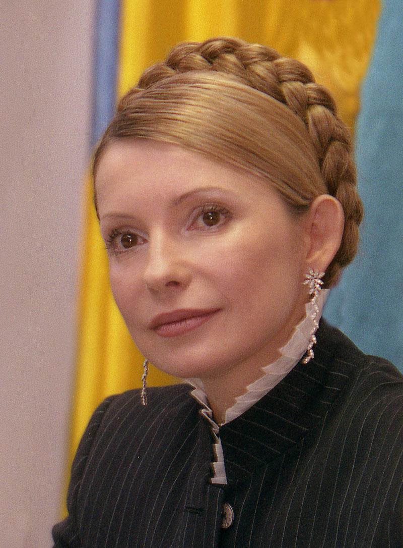 yulia tymoshenko  photos
